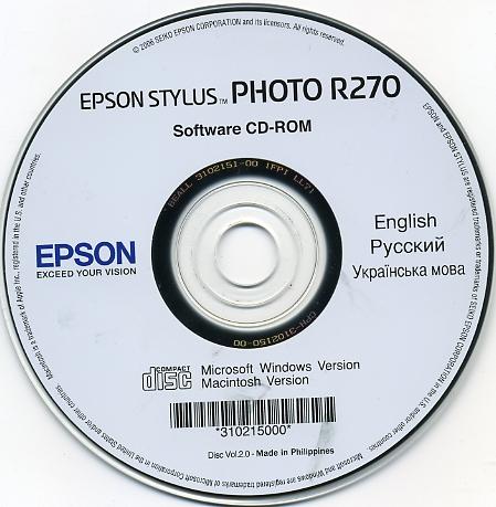 установочный драйвер для принтера epson p50 скачать